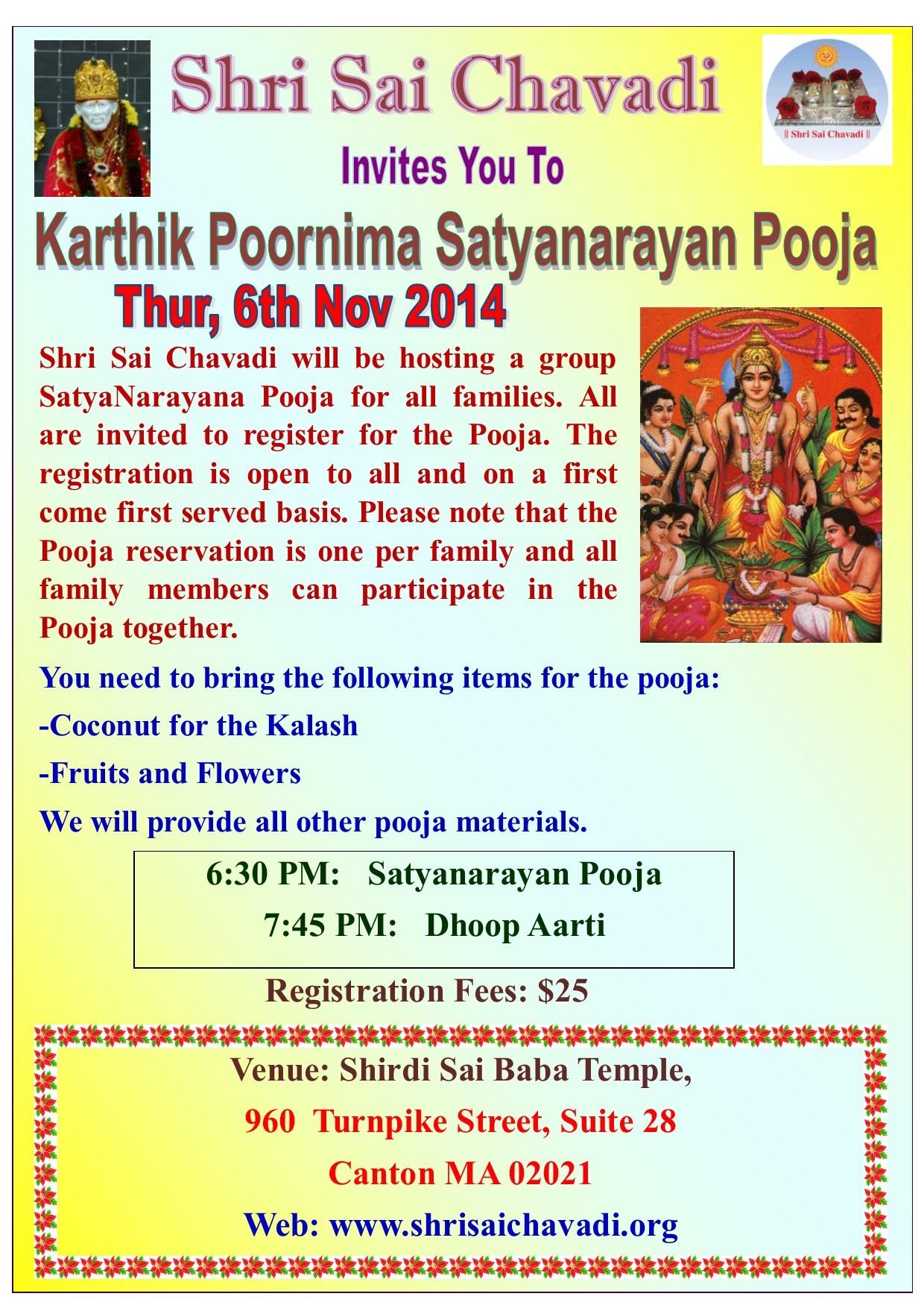 Invitation For Satyanarayan Pooja - Premium Invitation ...
